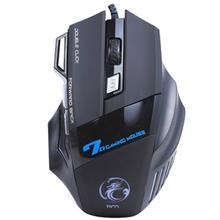 TSCO TM 2018N Gaming Mouse